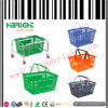 Colorful Supermarket Plastic Shopping Basket