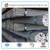 HRB400 HRB500 Reinforcing Deformed Steel Rebar