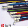 "SAE 2sn 1"" Smooth Cover Hydraulic Hose for Ming/Hydraulic Fluids"