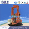 Strong Torque! High Efficiency! Kp3500 Engineering Drilling Rig