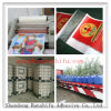 """ Hanshifu"" Water-Based Cold Type Film Laminating Glue for Printing"