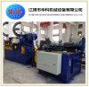 (Q43-1200) Scrap Metal Shear