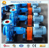 Salt Sea Water Single Stage End Suction Irrigation Pump