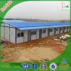 EPS Sandwich Panel Fast Assembled Prefab House (KHT2-2091)