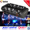 New Arrival Butterfly Spider Beam Disco Stage Lights