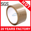 BOPP Self Adhesive Tape (YST-BT-027)