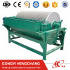 Easy Maintenance Iron Ore Wet Magnetite Separator Manufacturer