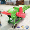 Factory Supply Animal Forage Cutter