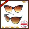 F7071 Top Fashion Fox Shaped Plastic Frames Vogue Sunglasses
