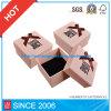 Pink Luxury Paper Gift Box, Paper Jewellery Box