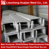 Building Material U Channel Steel From Steel Profile Manufactutrer