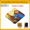 Coaster (WSE20140331025)