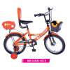 "12-20""Children Bike/Bicycle, Kids Bicycle/Bike, Baby Bicycle/ Bike, BMX Bicycle/Bike - Mk1675"
