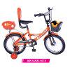 "12-20""Children Bike/Bicycle, Kids Bicycle/Bike, Baby Bicycle/ Bike, BMX Bicycle/Bike - Mk1675"