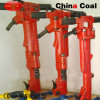 Tpb-60 Air Stone Crusher / Paving Pneumatic Rock Breaker