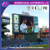 P8 LED Screen for Outdoor Video Display