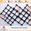 Soil Stabilization PP Biaxial Geogrids