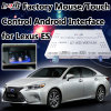 Android 6.0 Navigation Interface for 2010-2017 Lexus Support OEM Mouse Control