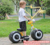 Kids Drive Motorcycle for Children Electric Moto Bike
