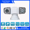 100m Night Vision New Vehicle HD IP CCTV Camera