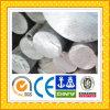 ASTM 1350 Aluminium Billet