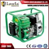 Power Lift 2inch 3inch Kerosene Water Pump