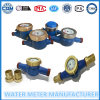 Anti-Rusting Iron Material Dry Dial Watermeters