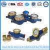 Anti-Rusting Iron Material Dry Dial Watermeters