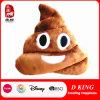 Best Selling Plush Poop Emoji Pillow