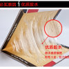 High Quality Rat Glue Trap with Lowest Price