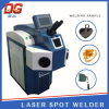 High Quality Factory 200W Fashion Jewelry Welding Machine