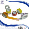 Fast Delivery OEM Custom Printed BOPP Packing Tape