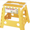 Outdoor Non-Slip Plastic Folding Step Stool with Ce Approved