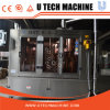 Bst8-8-3 Factory Water Filling Machine/Water Bottling Machine