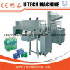 PE Shrink Automatic Packing Machine (UT-LSW12)