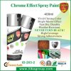 Chrome Effect Spray Painting Supplier From China
