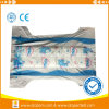 Dry Surface Adults Baby Diaper From Manufacturer