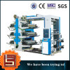 Flexo Graphic Eight-Color Printing Machine
