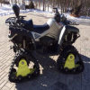 Rubber Track System for ATV/ UTV 2.0 Tons (PY-255C)
