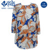 Colourful Long-Sleeve Round Collar Flower&Plants-Pattern Pleated Elastic Loose Ladies Dress