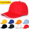 Hot Sale Snapback Baseball Cap with Man Made Leather Top Peak