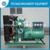 60Hz 30kw 38kVA Diesel Generator with Engine Yuchai Yc4d65-D20
