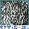 Welded Steel Studless Link Anchor Chain