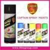 Cheap Acrylic Auto Multi Purpose Paint (ID-201)