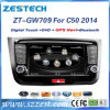 Car Multimedia Player for Great Wall C50 with DVD GPS Navigation System