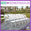 Living Room Chairs /Plastic Folding Chair/Restaurant Furniture