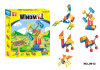 Promotion Toys Windmill Farm Bricks Toys Promotion