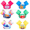 OEM Cartoon Flotative PVC Kids Children Swimming Safety Life Vest