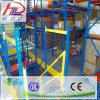Adjustable Heavy Duty Warehouse Storage Rack