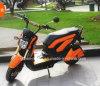 1500W/1200W/1000W/800W/500W Electric Scooter, Electric Motor Scooter (X-man)